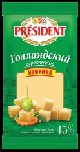 Твердый сыр Голландский President