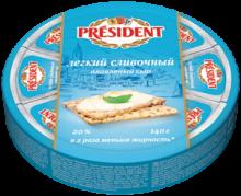 Сыры плавленые President (круги)
